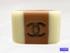CHANEL シャネル スクエアリング ブラウンxアイボリー 約13号 01A 3.9g 中古B+ 【送料無料】C-7936